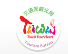 Taiwan Tourism Board | Travel Boating Lifestyle