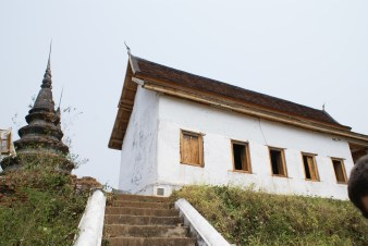 Wat Chompet