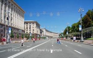 Central street in Kiyv, Ukraine