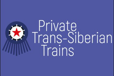 Private Trans Siberian logo