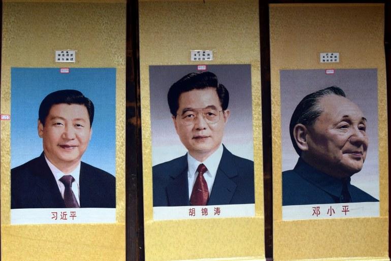 יושבי הראש של המפלגה. מימין: דנג ש'יאו-פינג, חו ג'ין-טאו, ש'י ג'ין-פינג (צילום: טל ניצן)