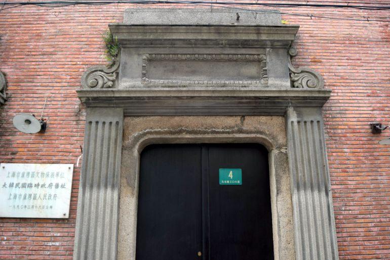 דלת של בית שה-קומן (צילום: טל ניצן)