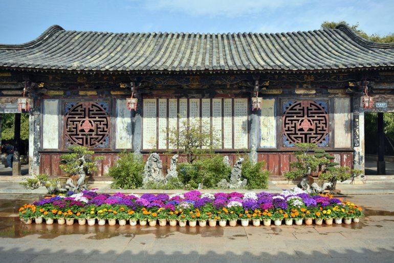 מבנה עתיק בגני משפחת דז'ו (צילום: טל ניצן)