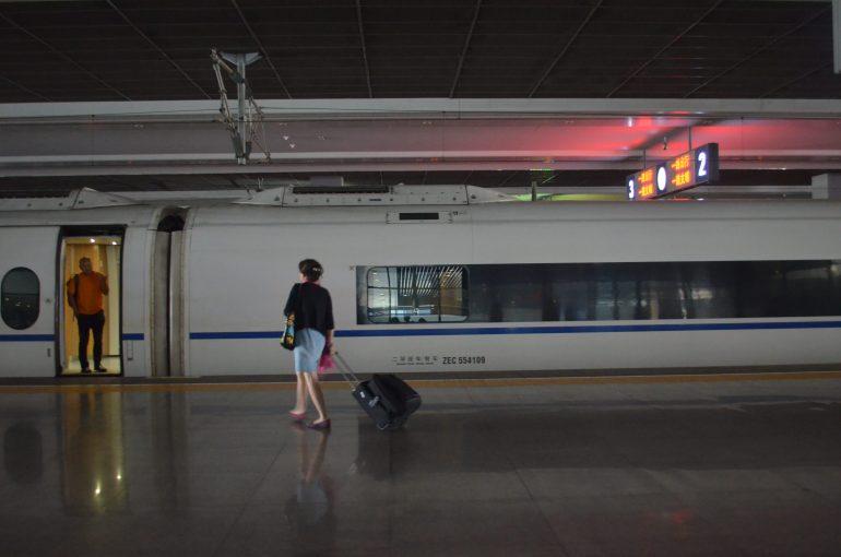 רכבת מהירה בסין. מערכת יעילה ונוחה (צילום: נוגה פייגה)