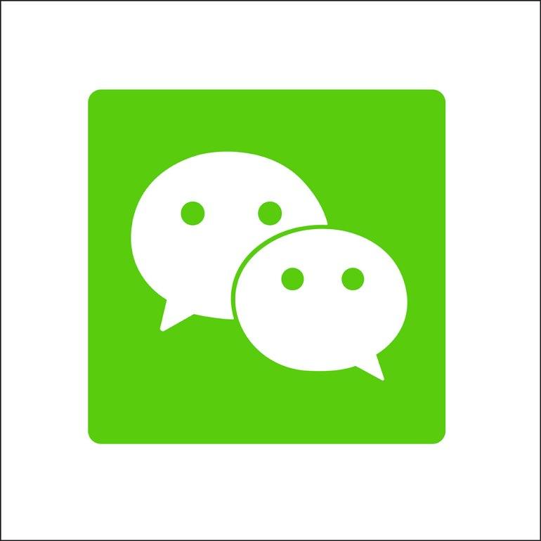 וויצ'ט. תוכנת התקשורת המושלמת (צילום מסך: נוגה פייגה)