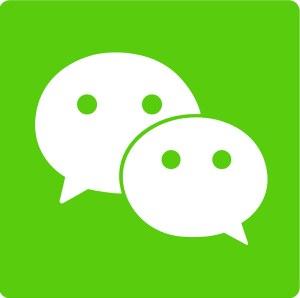 וויצ'ט. תוכנת התקשורת המושלמת (צילום: נוגה פייגה)