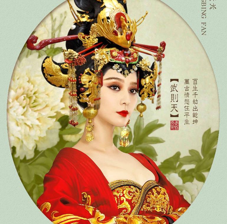"""הקיסרית וו, כפי שהיא מוצגת בסדרה """"הקיסרית של סין"""" (צילום מסך)"""