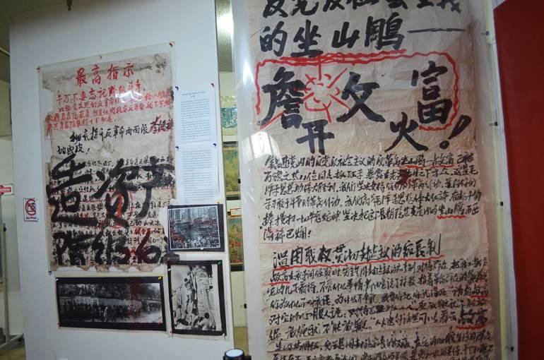 שרידים נדירים של הפוסטרים הגדולים, מוזיאון התעמולה של שאנגחאי (צילום: נוגה פייגה)