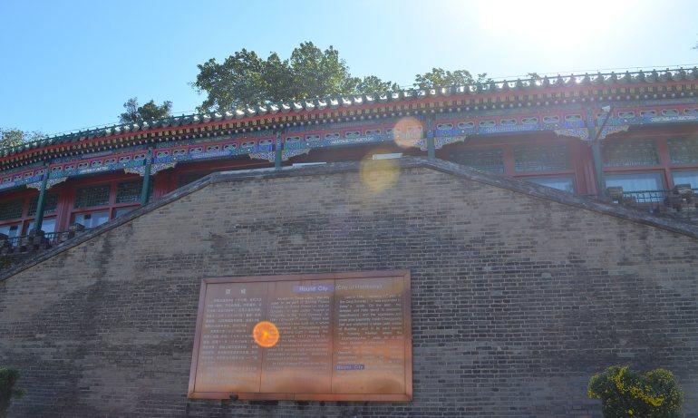 חומת העיר העגולה (צילום: נוגה פייגה)