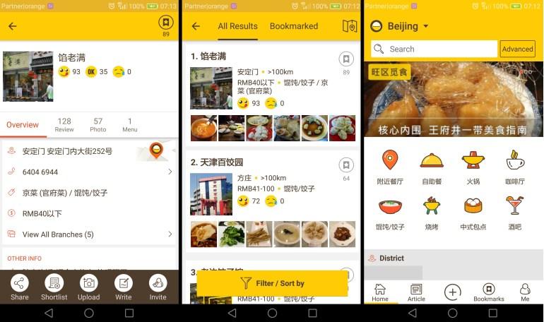OpenRice. להיעזר בחכמת ההמונים למצוא מסעדה בסין (צילום מסך: טל ניצן)
