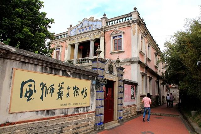 306期,國旅,金門,太武山,金城鎮