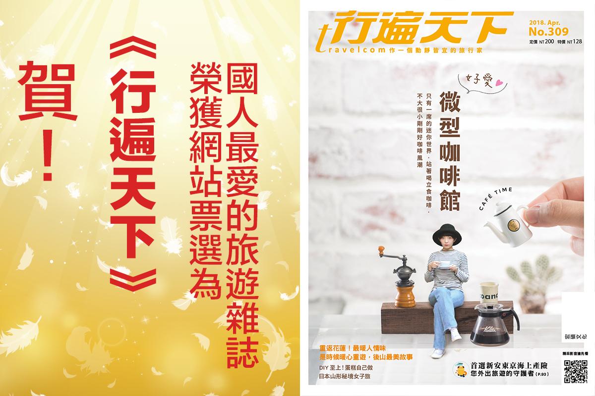 你會推薦台灣的什麼給你外國友人?外國人來台應該買什麼,大家都推薦它