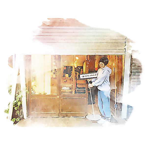 no309,微型咖啡館,standup