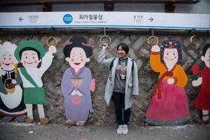 no310,首爾,鮮玩首爾,第二次首爾,駱山公園,成鍋公園,梨花壁畫村