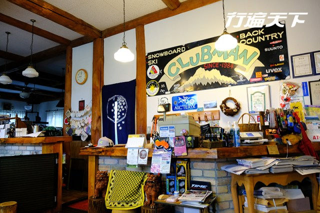 行遍天下316,日本,東北,十和田,八幡平,秘境森林