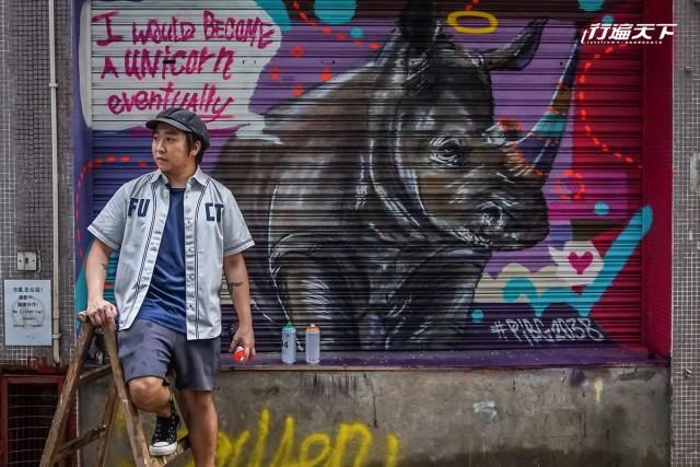 藝術像新生嬰兒!澳門塗鴉先峰林家豪 上色城市舊區