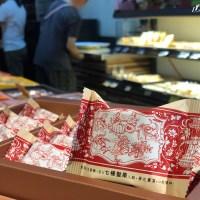 【職人.說】返鄉打造雲林最強漢餅店  廖嘉育35度高溫的反轉人生