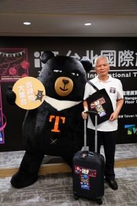 今年的ITF可以一次逛遍台灣的溫泉鐵道山脈之旅,還有機會拿福袋回家呢