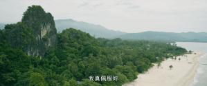 馬來西亞,夕霧花園,金馬崙高原,瘋狂亞洲富豪,蘭卡威,彼岸之嫁,娘惹文化,張弼士故居