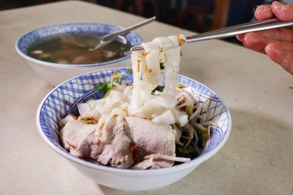 苗栗,三義,美食,客家小吃, 金榜麵館