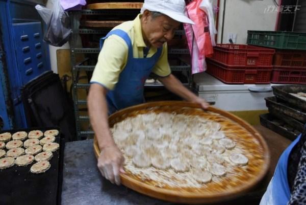 新竹,彭成珍餅舖,竹塹餅,伴手禮