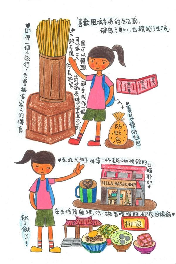 新竹,插畫家,海豚15號,詹詠晴,風城