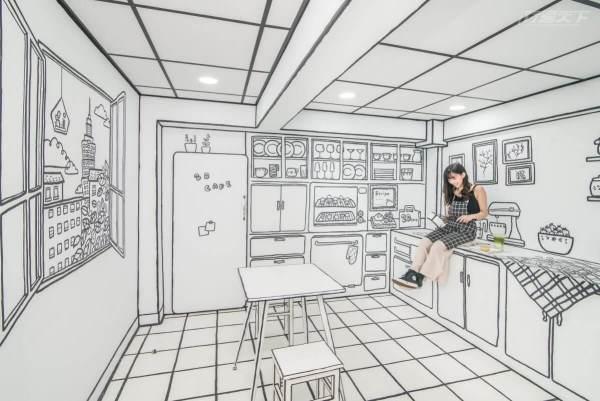 2D,咖啡,師大路,漫畫