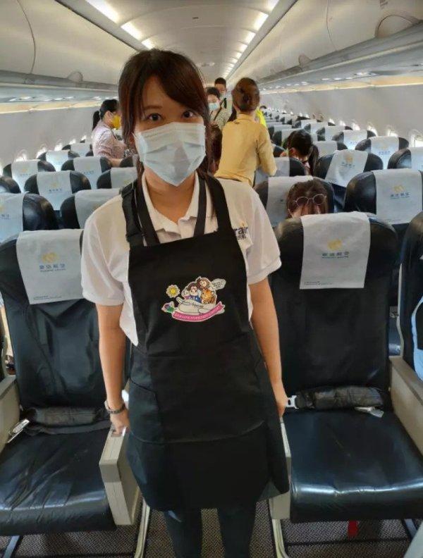 偽出國,台灣虎航,KKday,航空體驗營,免稅店