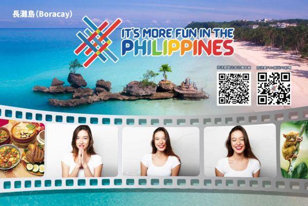 tte,台北國際觀光博覽會,菲律賓,偽出國