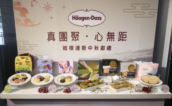 Häagen-Dazs,哈根達斯,冰淇淋月餅,XIE XIE TEA,茶風味
