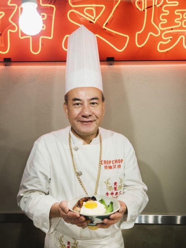 洋蔥,食神,香港,黯然銷魂飯,戴龍,香港四大名廚,香港美酒佳餚巡禮,米其林,主廚,品酒,線上直播