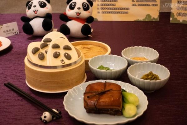 貓熊,福容大飯店,深坑,台北市立動物園,圓寶