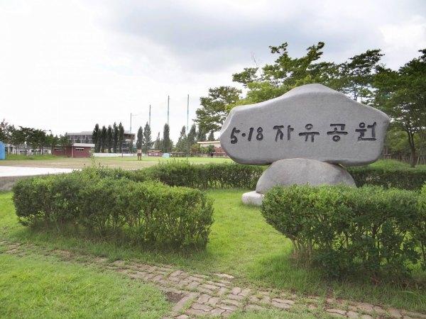 韓國,光州,金仁馨,我只是個計程車司機,廖科溢,不會韓文也可以去韓國,GINA,去世界玩,說走就走,V歐妮