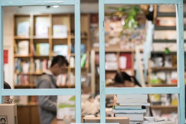 基隆,海港,見書店,海洋文化,生態教育,田覓基隆
