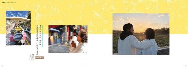 孝親,家族旅遊,100哩路的約定,新竹,台南,嘉義,陽明山,花季,賞花,秘境,鮮魚湯