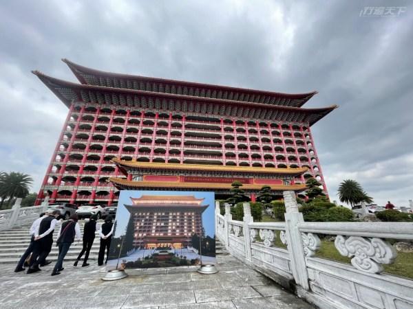 圓山大飯店,東密道,五星級,開放,蔣中正,孔二小姐
