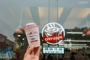 city cafe,哈根達斯,冰沙
