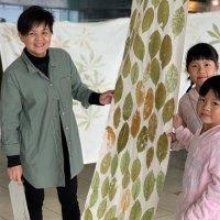 來桃園體驗植物染布,染出你的四季