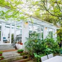秘境美食|純白玻璃屋內享夢幻浪漫山居好食光 全球首座都會寧靜公園內的南法風情