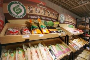 台南,麻豆,農會,文旦,柚花咖啡,小農,產銷履歷