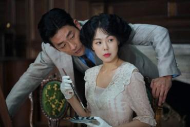 """""""Służąca"""" Park Chan-wooka- przewrotny thriller o pożądaniu i wyrafinowanej zemście"""