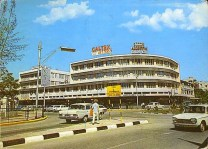 City house Mombasa completed in 1958 replacing old building occupied by Motor Mart & Exchange. It was the first building incorporating an arcade and a fountain in the central courtyard, hence the restaurant being named FONTANELLA ( Photo: Ameer Janmohamed)