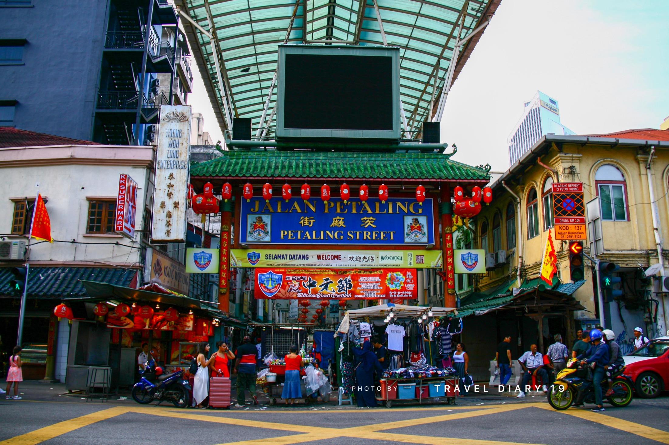 Chinatown a Kuala Lumpur