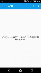 20160907_hksim13