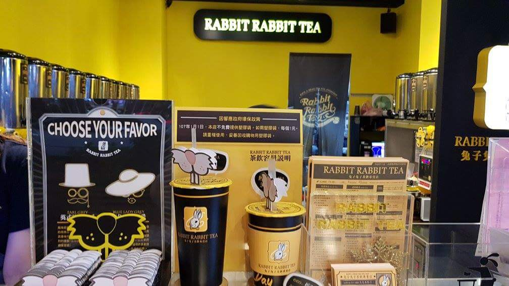 Taiwan Famous Bubble Tea Brand:兔子兔子茶飲專賣店