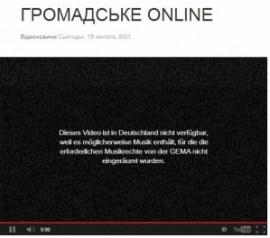Hromadske.tv ist von GEMA gesperrt