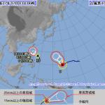 気象庁が発表している2015年台風10号の進路予想について。「沖縄旅行が心配」との声も。