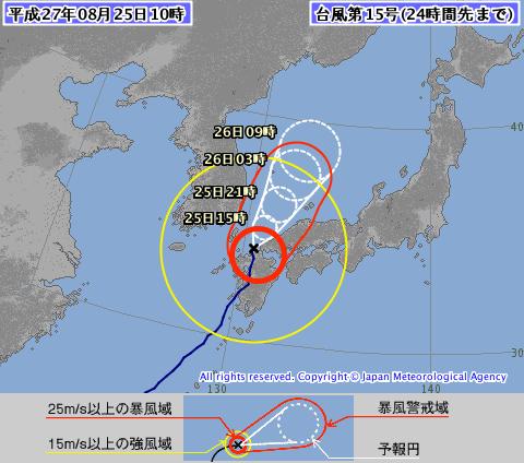 九州大接近!台風15号の進路予想。米軍・気象庁の情報を紹介。「そろそろ台風一過!?」との声も。