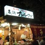 福岡の屋台で人気なお店ランキングはこちら!