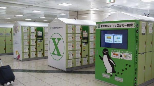 東京駅コインロッカー-グランスタ